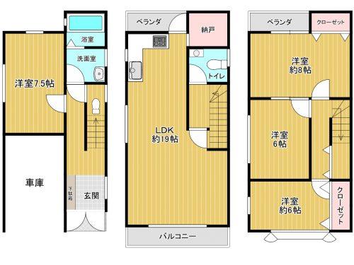 中京区西ノ京小倉町 4LDK 3,200万円 一戸建て中古住宅