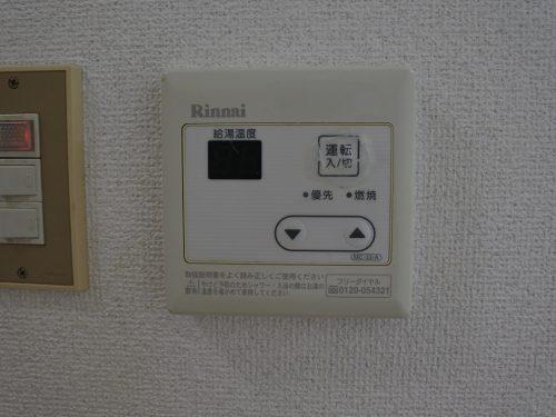 温度調節可能